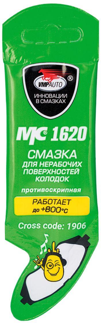 Смазка ВМПАвто МС 1620, против скрипов, для нерабочих поверхностей колодок, 5 г смазка вмпавто мс 1620 против скрипов для нерабочих поверхностей колодок 5 г