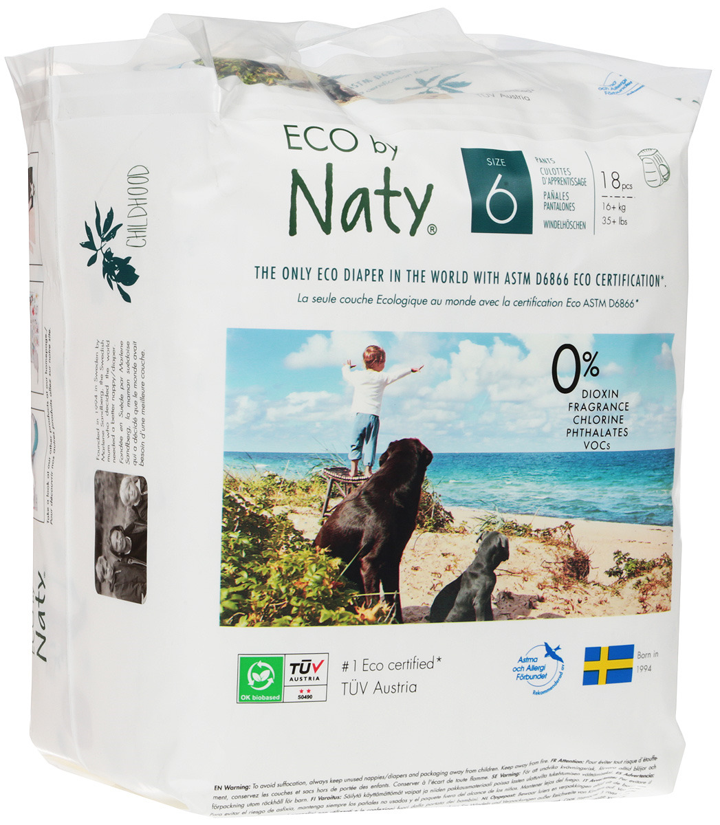 Подгузники-трусики Naty размер 6 (от 16+ кг.) 18 шт