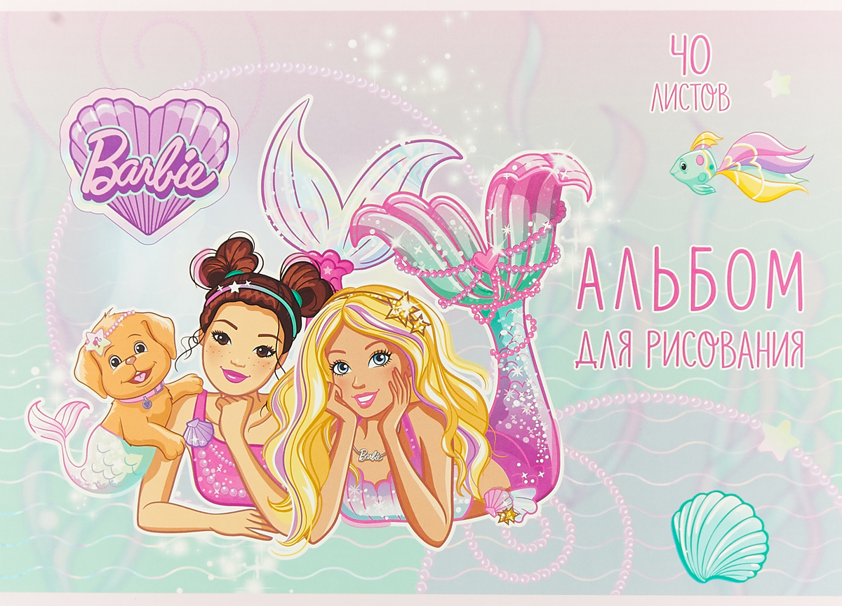 Альбом Hatber, Barbie, для рисования, 40 листов, в ассортименте40А4ВАльбом для рисования Hatber Barbie порадует маленькую художницу и вдохновит ее на творчество. Альбом изготовлен из белоснежной бумаги с яркой обложкой из плотного картона. Внутренний блок альбома, соединенный двумя металлическими скрепками, состоит из 40 листов. Высокое качество бумаги позволяет рисовать в альбоме карандашами, фломастерами, акварельными и гуашевыми красками. Уважаемые клиенты! Обращаем ваше внимание на то, что обложка альбома может иметь несколько видов дизайна. Поставка осуществляется в зависимости от наличия на складе. Рекомендуем!