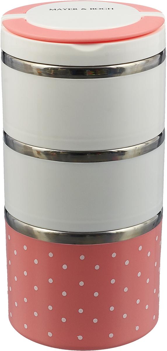 Термос Mayer & Boch, 28780, розовый, белый, 0,95 л термос пищевой mayer