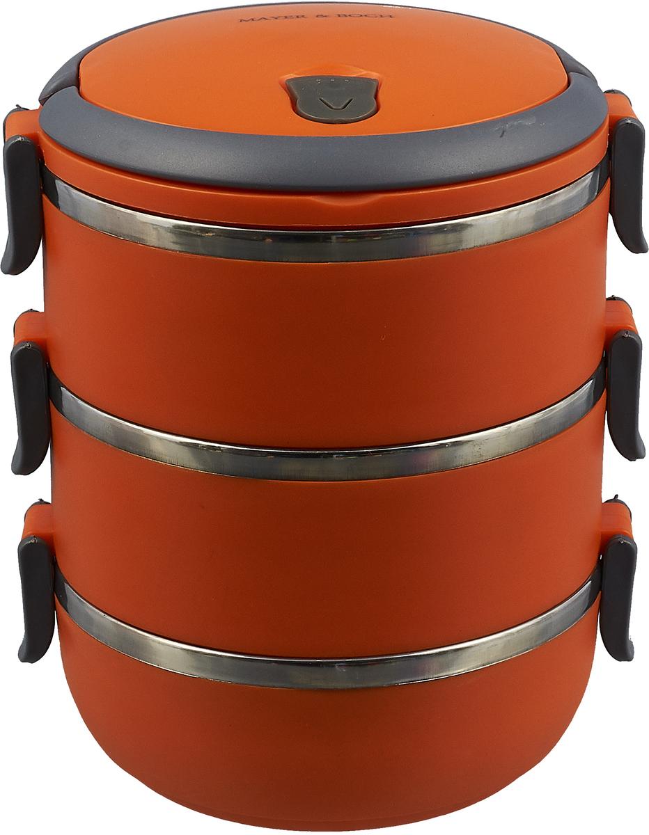 Термос Mayer & Boch, 28782, оранжевый, 2,1 л термос пищевой mayer