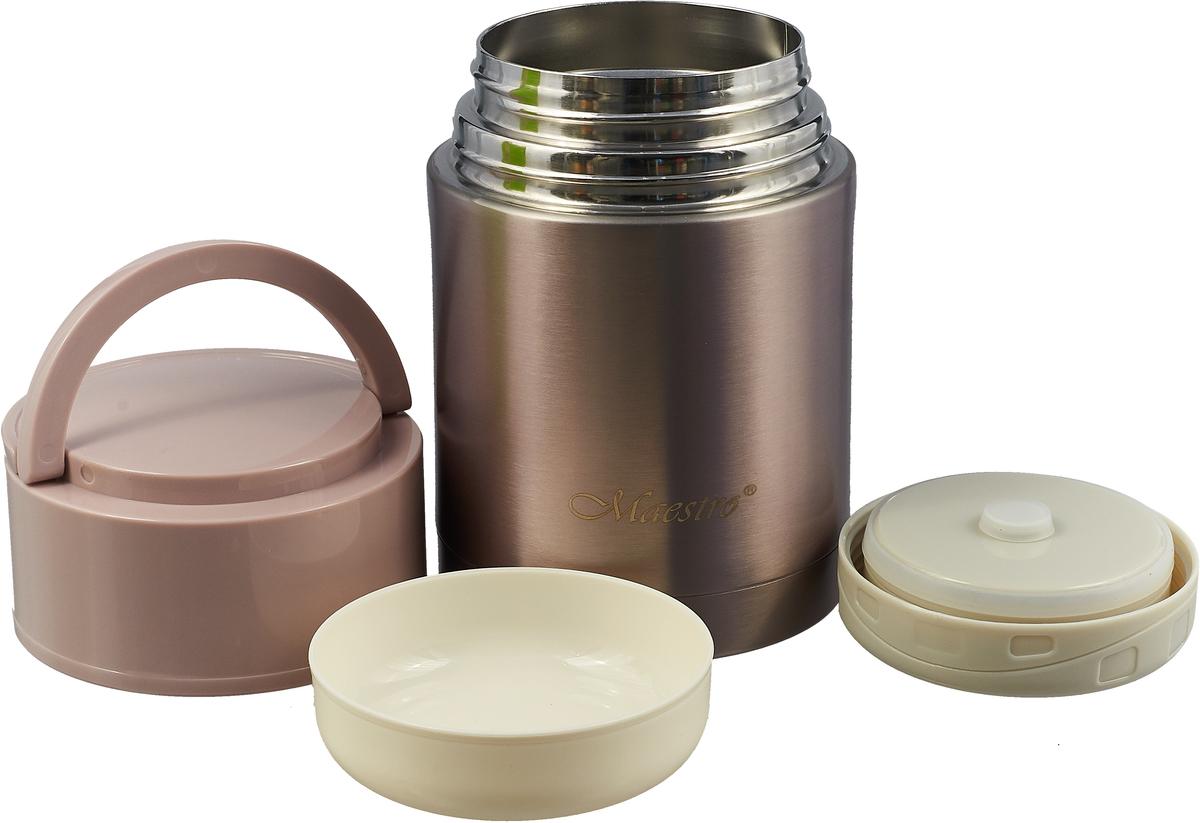 Термос для пищи Maestro, MR-1636-80, цвет: пепельно-розовый, 0,8 л термос maestro mr 1633 75 серебристый 0 75 л