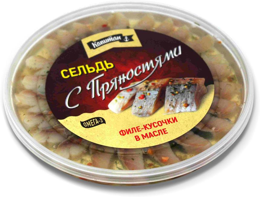 Сельдь Капитан С пряностями, филе-кусочки, в масле, 180 г
