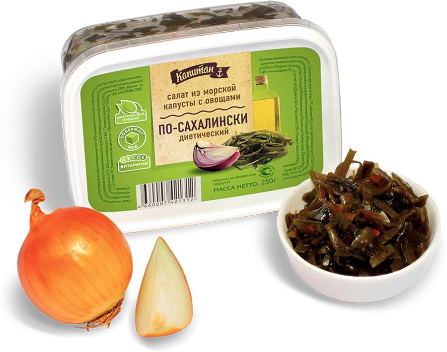 """Салат из морской капусты Капитан """"По-сахалински"""", с овощами, в масле, 250 г"""