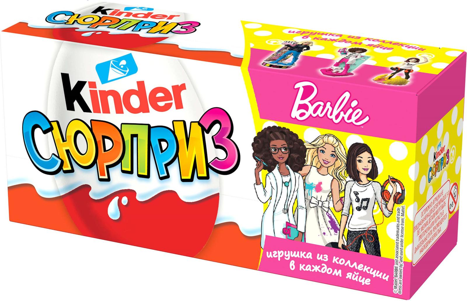 Шоколадное яйцо Kinder Сюрприз Барби, для девочек, из молочного шоколада, c молочным внутренним слоем и игрушкой внутри, 3 шт по 20 г десерты kinder kinder surprise для девочки 20 г