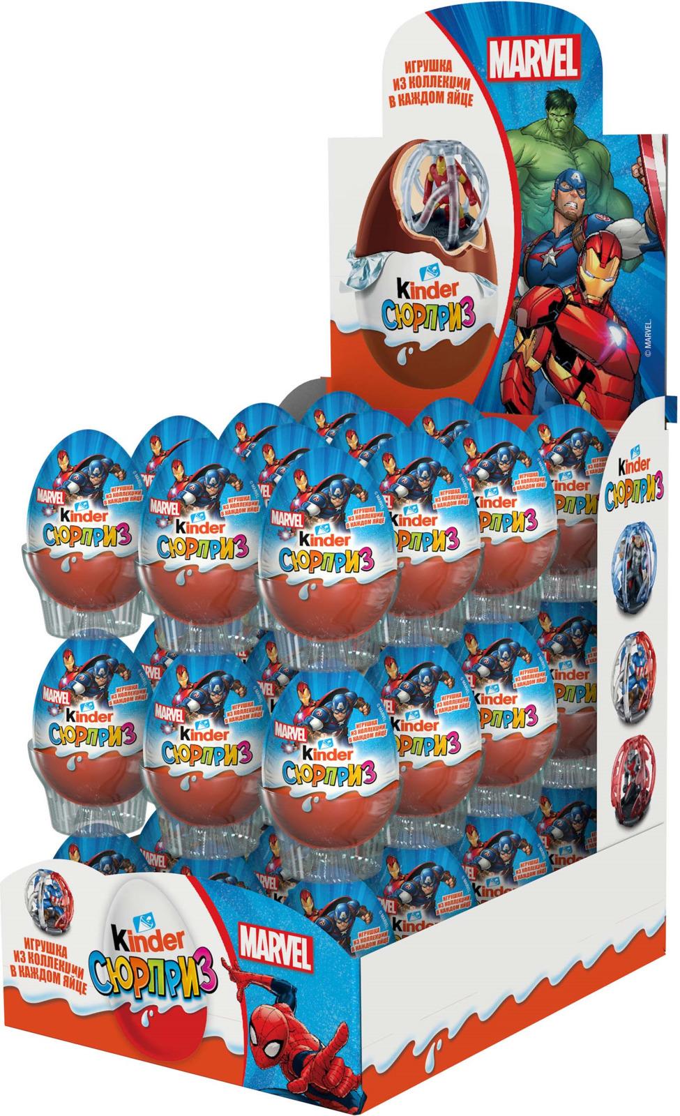 Шоколадное яйцо Kinder Сюрприз лицензия Марвел, из молочного шоколада, c молочным внутренним слоем и игрушкой внутри, 36 шт по 20 г09020000000745«Kinder Сюрприз – яйцо из молочного шоколада с белым молочным внутренним слоем, содержащее игрушку-сюрприз. Молочный шоколад высокого качества изготовлен специально для детей и содержит много молока. Все игрушки уникальны – они созданы специально для Kinder Сюрприза». Рекомендуем!
