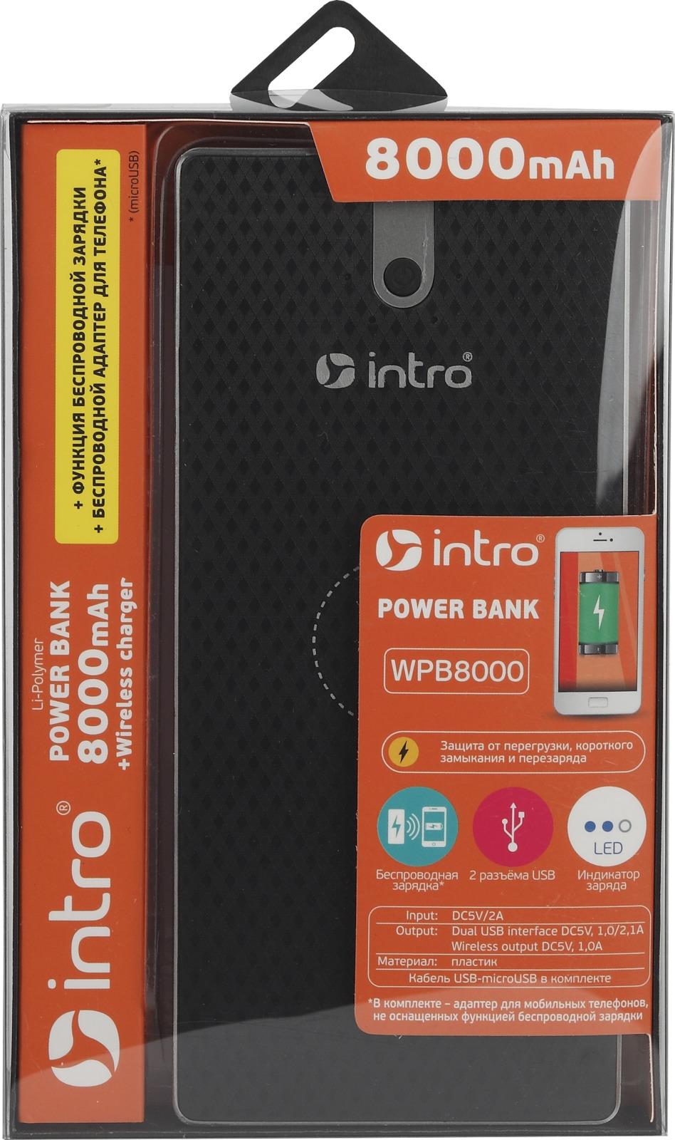 Внешний аккумулятор Intro Wireless, с беспроводной зарядкой, 8000 мАч, черный внешний аккумулятор samsung eb pn930csrgru 10200mah серый