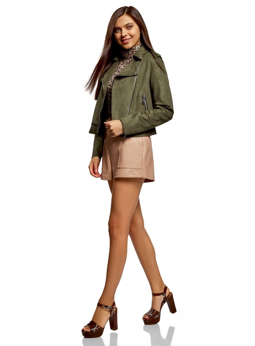цена Куртка oodji онлайн в 2017 году