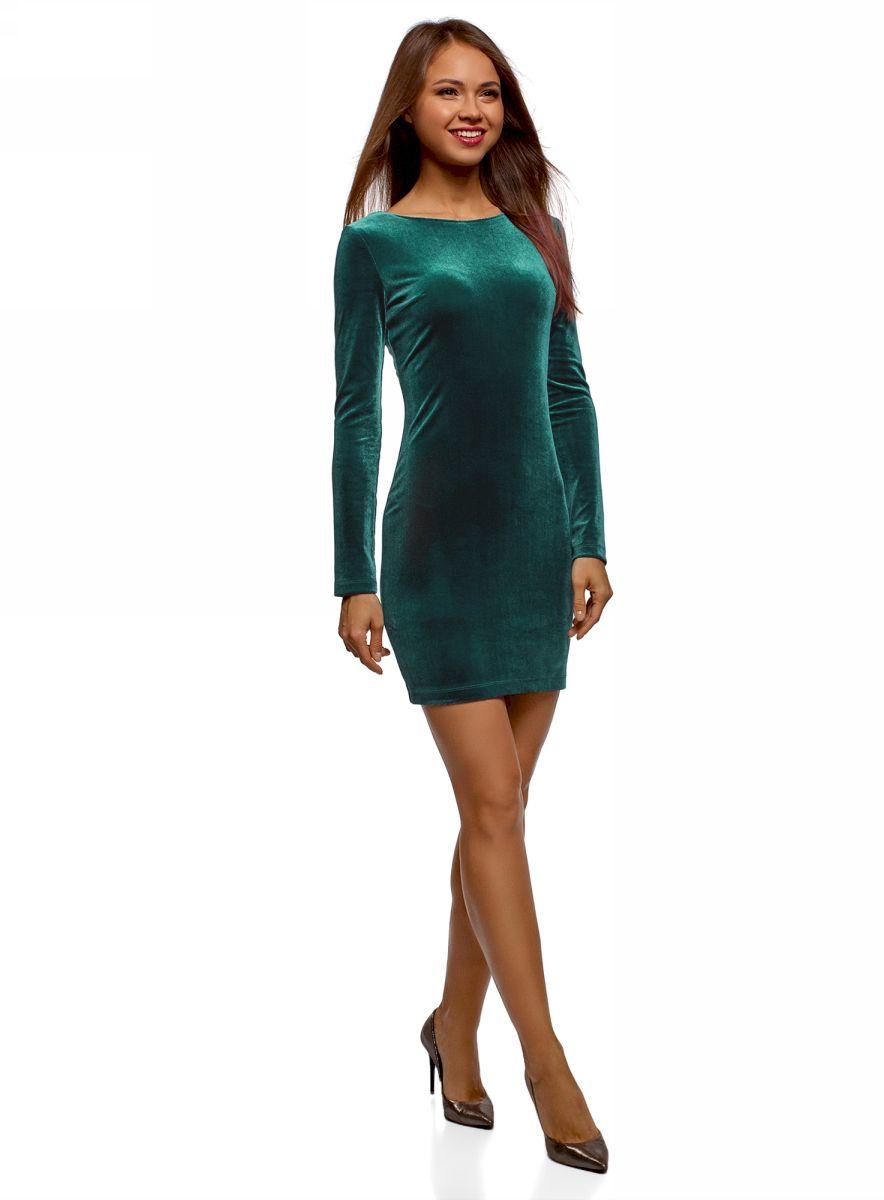 Платье oodji летнее платье с v образным вырезом galliano