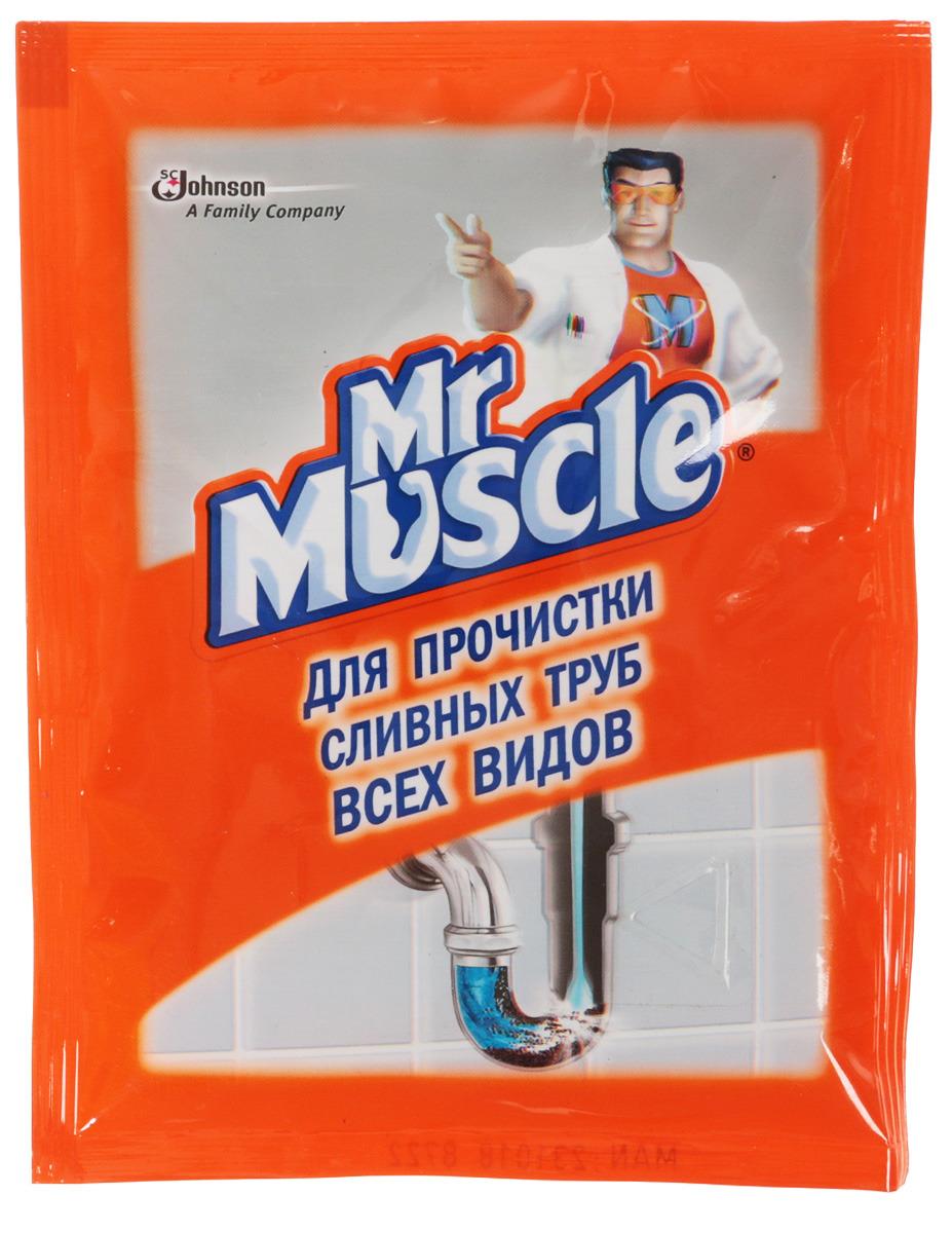 Средство Mr. Muscle для прочистки сливных труб всех видов, 70 гр mr muscle page 9