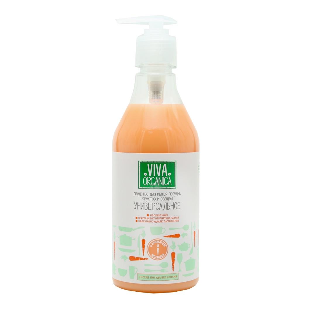 Средство для мытья посуды Viva organica морковь, 4607010969516, 591 цена