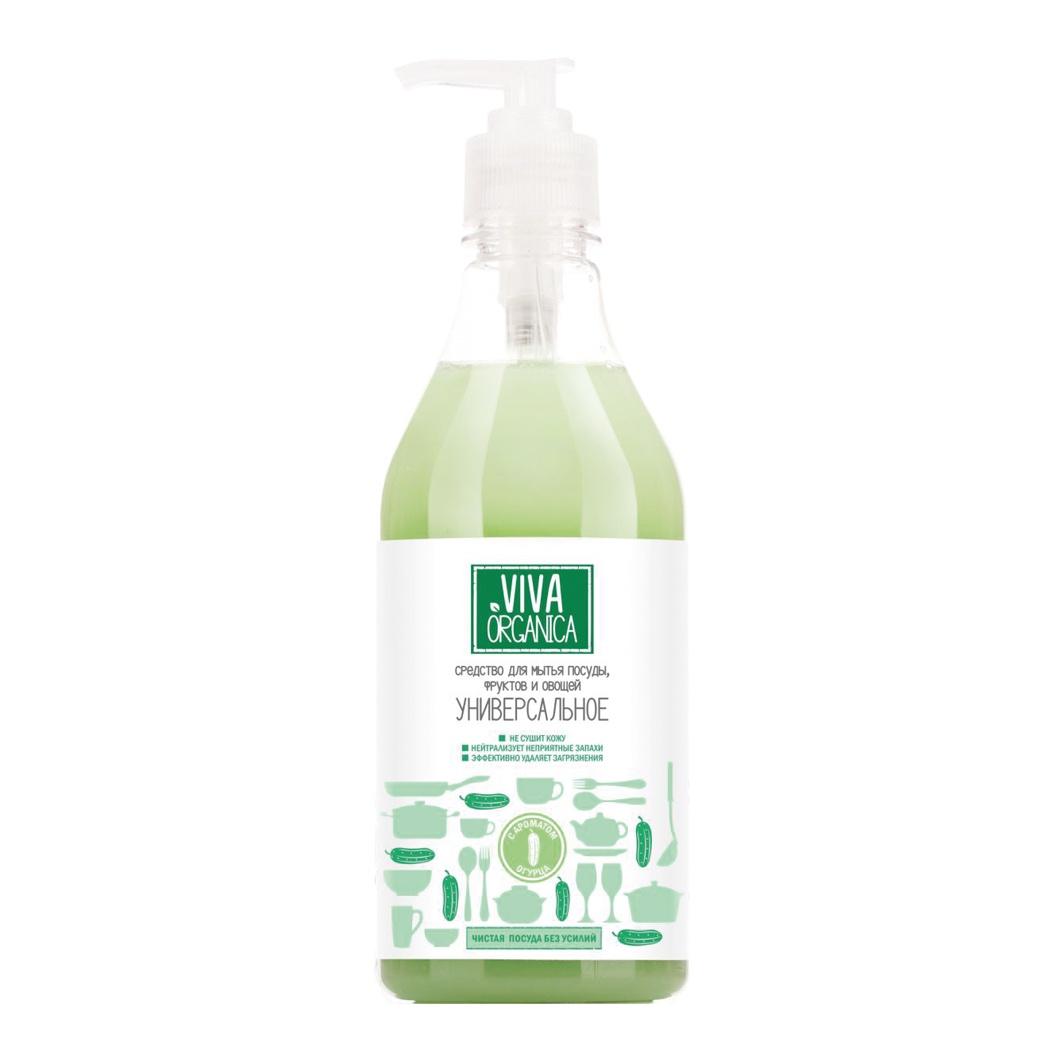 Средство для мытья посуды Viva organica огурец, 4607010969486, 591 цена