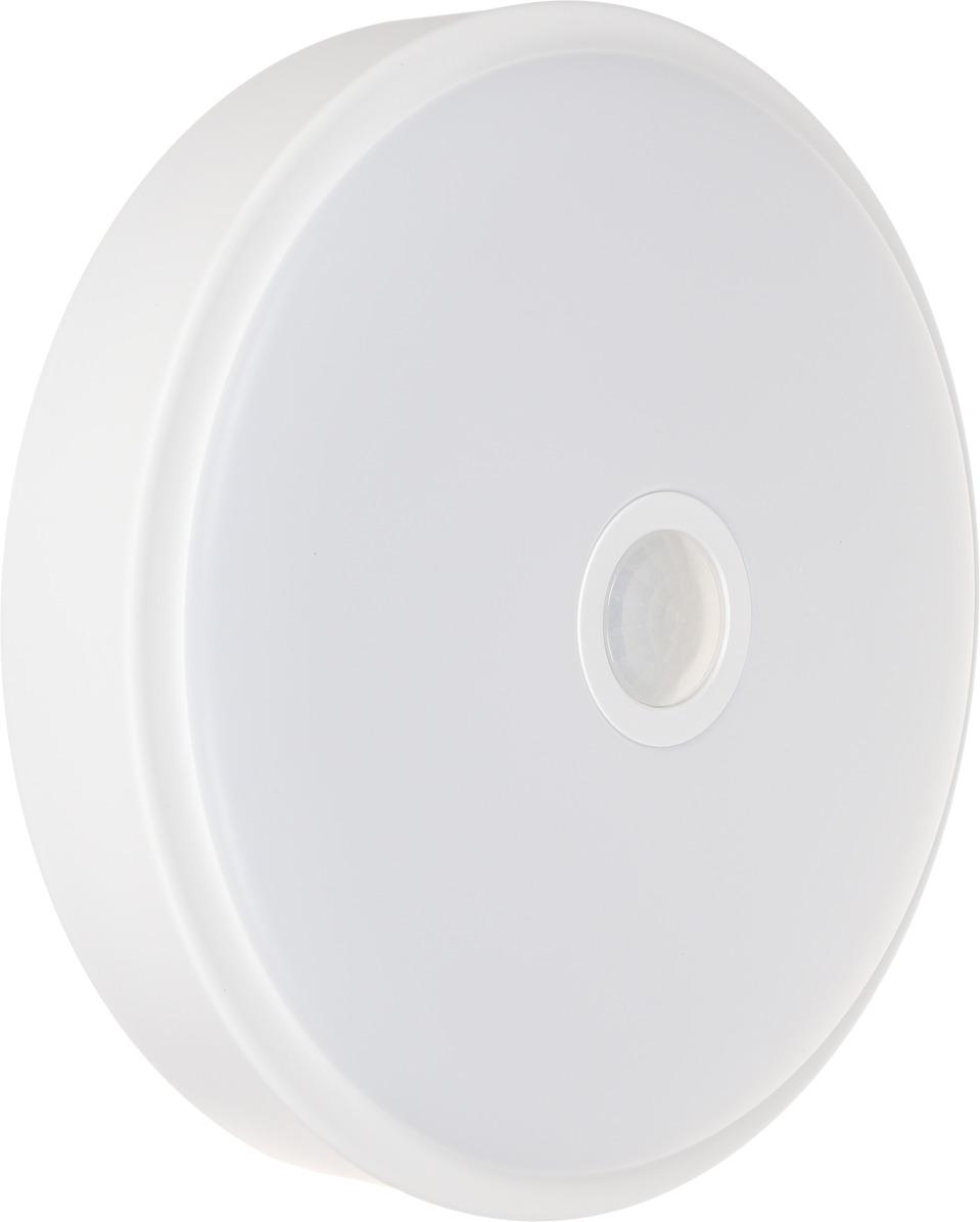 Потолочный светильник от комаров Xiaomi Yeelight Yelix YLXD09YL, индукционный yeelight ночник светодиодный заряжаемый с датчиком движения