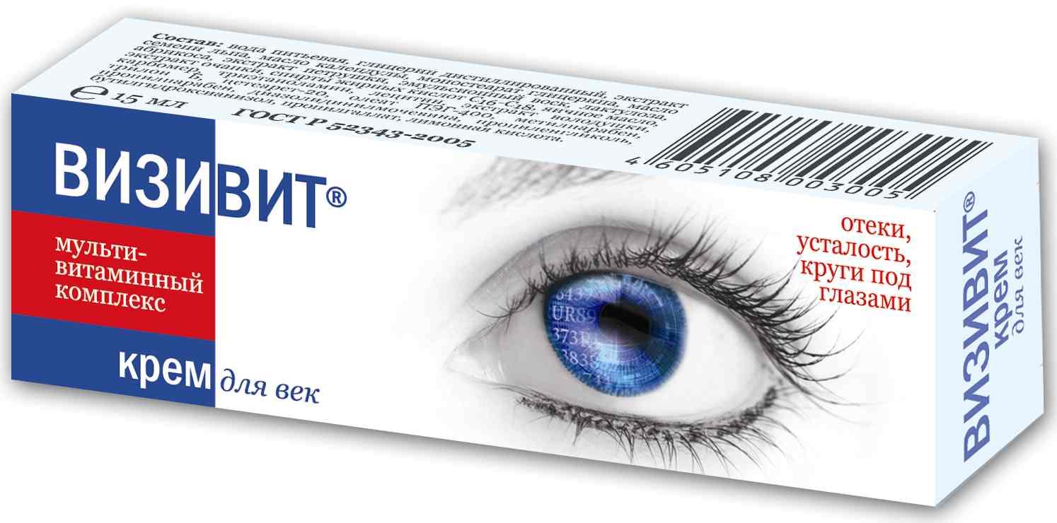 Крем для ухода за кожей Медикомед для ухода за кожей вокруг глаз loshi крем для ухода за кожей вокруг глаз