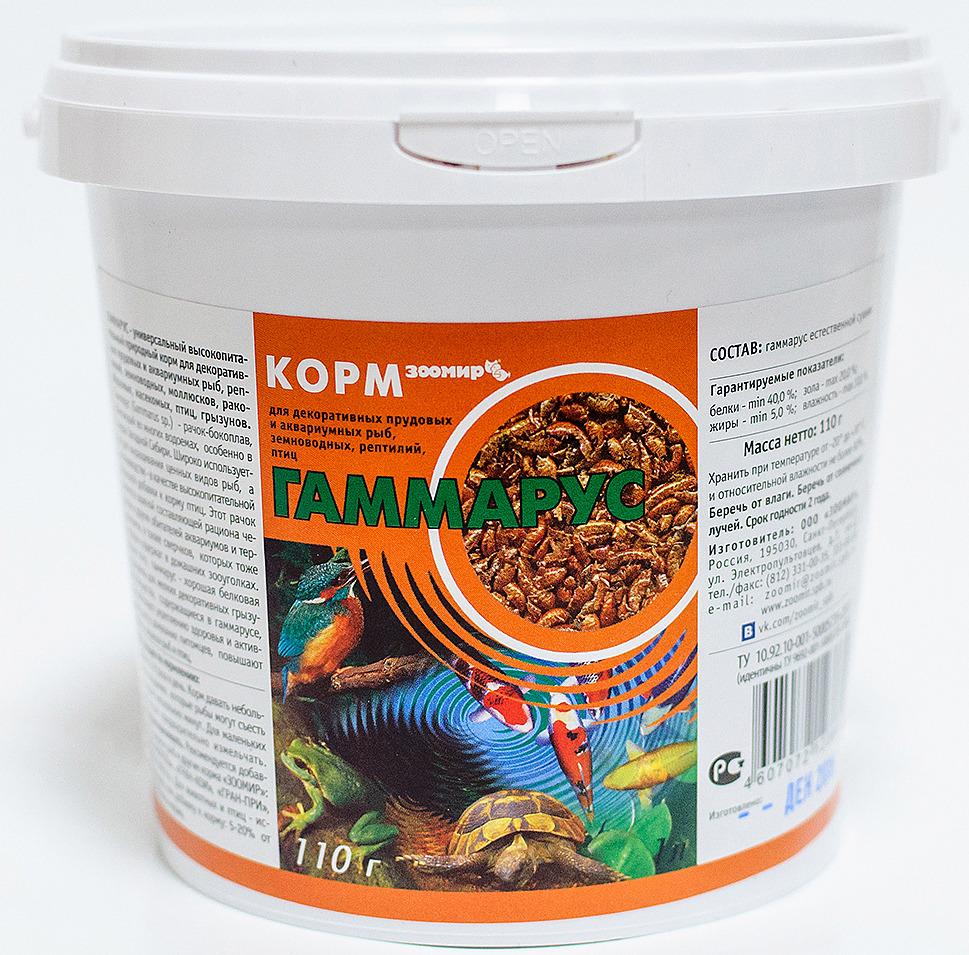 """Корм сухой Зоомир """"Гаммарус"""" природный корм для рыб, рептилий, земноводных, птиц, 110 г"""