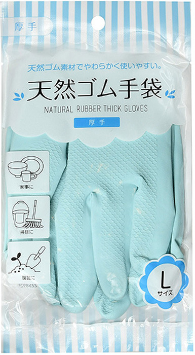 Перчатки хозяйственные латексные толстые голубые L