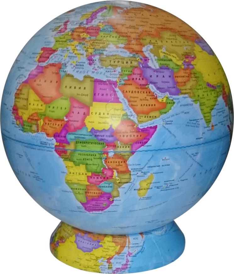 Фото - Глобус Глобусный мир, 10359, с политической картой мира, на картографической подставке, синий, диаметр 42 см глобусный мир глобус с физической картой мира диаметр 25 см 10160