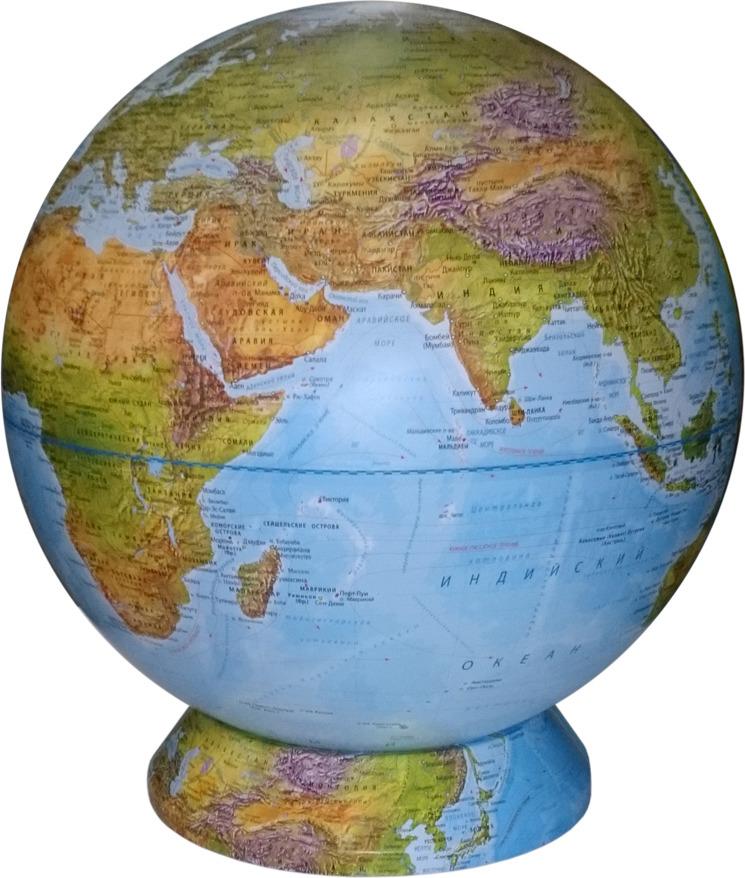Фото - Глобус Глобусный мир, 10362, с физической картой мира на картографической подставке, синий, диаметр 42 см глобусный мир глобус с физической картой мира диаметр 25 см 10160