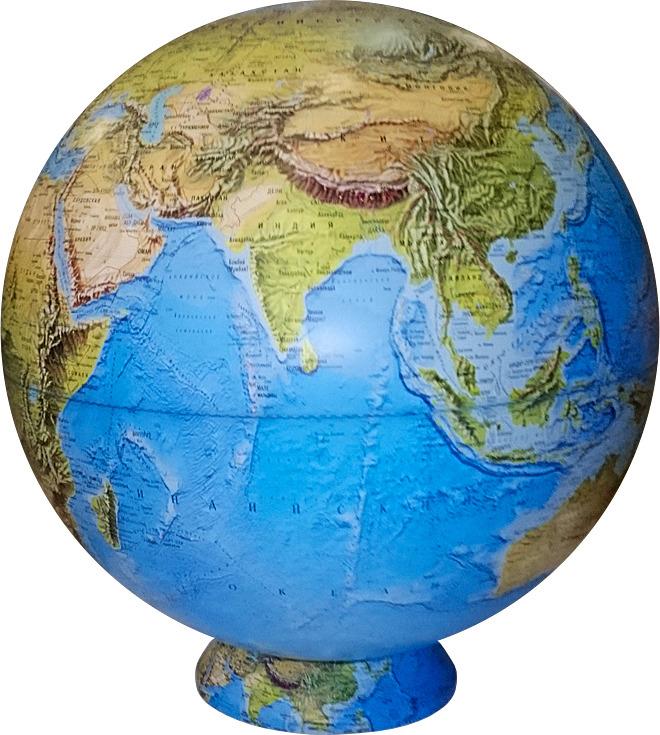 Глобус Глобусный мир, 10406, с физической картой мира, с подставкой, синий, диаметр 64 см цена 2017