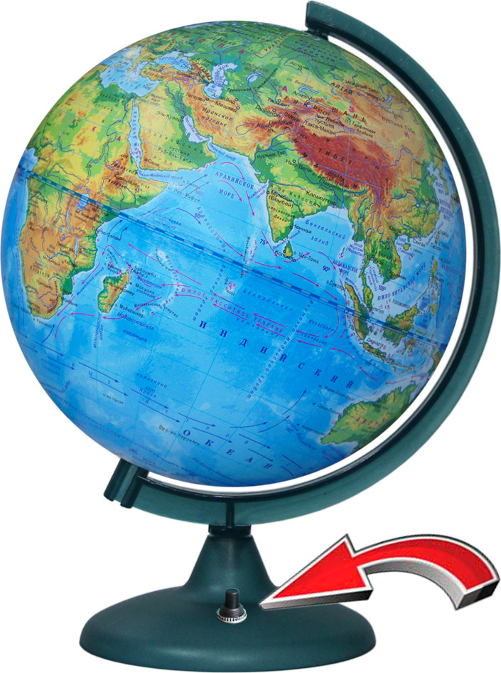 Глобус Глобусный мир, 16017, с физической картой мира, с подсветкой, синий, диаметр 25 см глобус глобусный мир 10406 с физической картой мира с подставкой синий диаметр 64 см