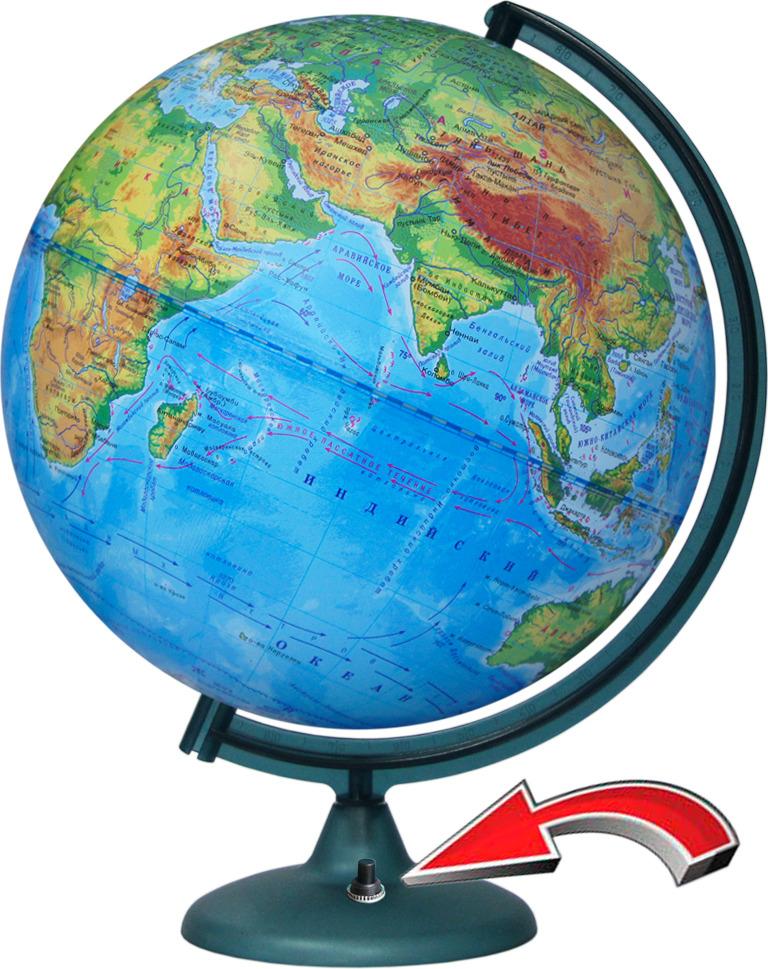 Глобус Глобусный мир, 16018, с физической картой мира, с подсветкой, синий, диаметр 32 см глобус глобусный мир 10406 с физической картой мира с подставкой синий диаметр 64 см