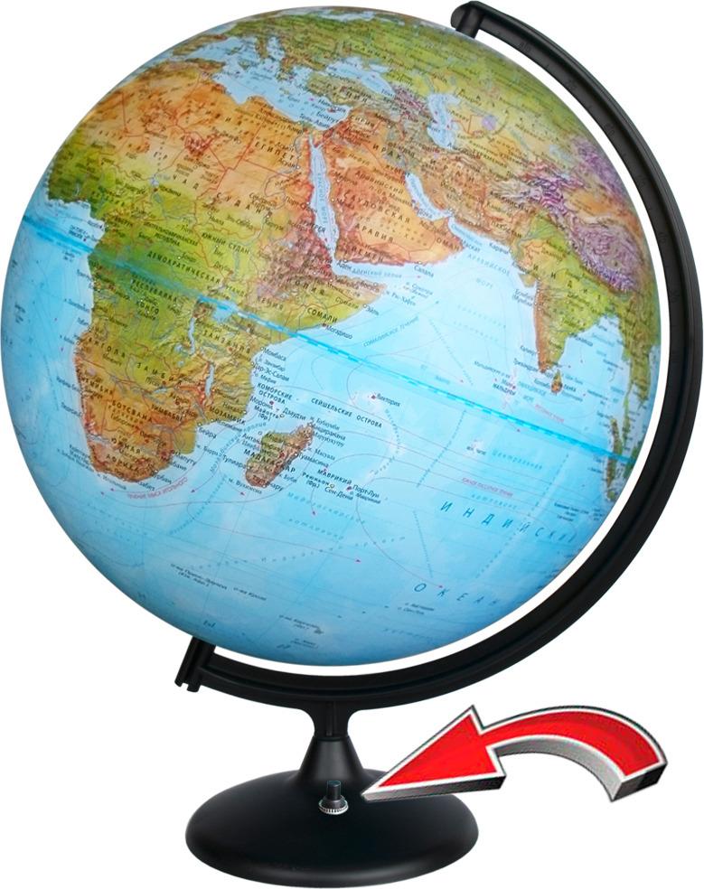 Глобус Глобусный мир, 16019, с физической картой мира, с подсветкой, синий, диаметр 42 см16019Новые глобусы на батарейках. Подсветка включается удобной кнопкой, расположенной на подставке. Это обезопасит ваших детей и позволит установить глобус в любой точке помещения. Глобус выполнен в высоком качестве, с четким и ярким изображением.