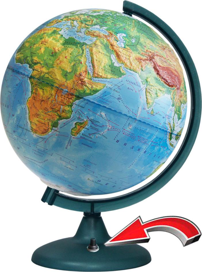 Глобус Глобусный мир, 16020, с физической картой мира рельефный с подсветкой, синий, диаметр 25 см глобус глобусный мир 10406 с физической картой мира с подставкой синий диаметр 64 см