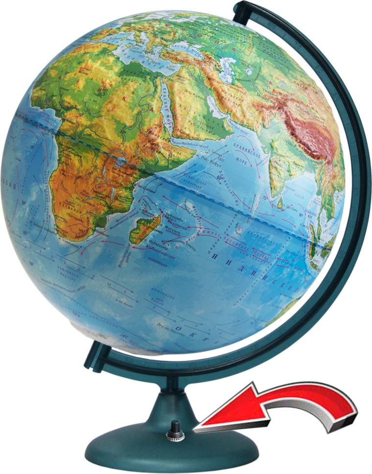 Глобус Глобусный мир, 16021, с физической картой мира рельефный с подсветкой, синий, диаметр 32 см глобус глобусный мир 10406 с физической картой мира с подставкой синий диаметр 64 см