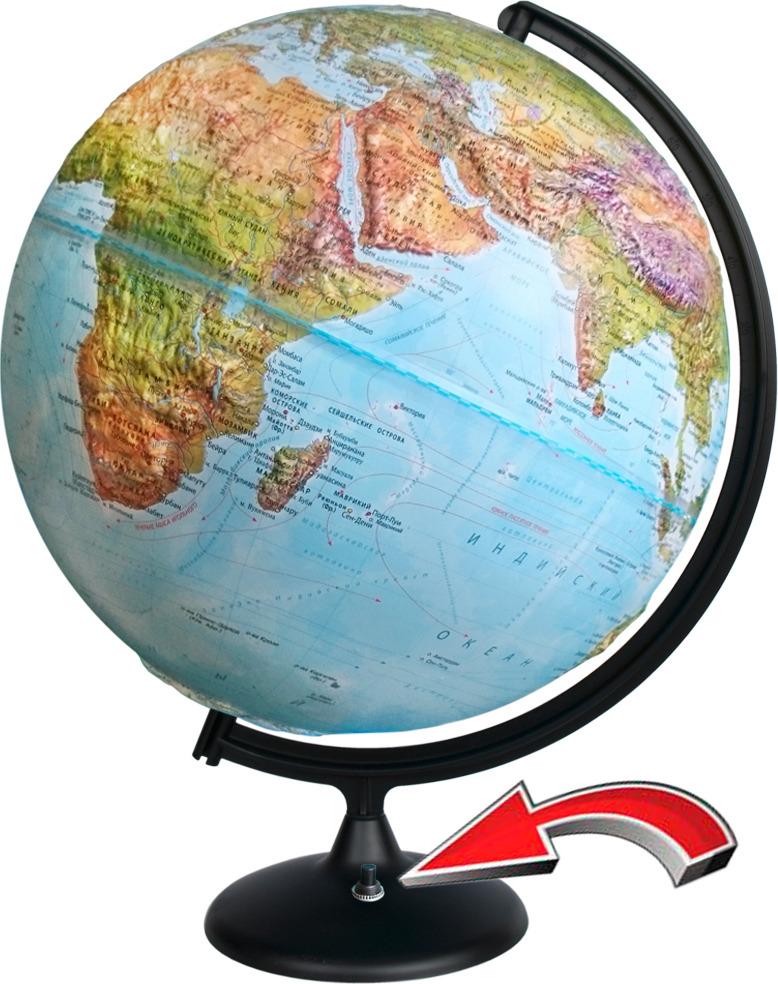 Глобус Глобусный мир, 16022, с физической картой мира рельефный с подсветкой, синий, диаметр 42 см глобус глобусный мир 10406 с физической картой мира с подставкой синий диаметр 64 см