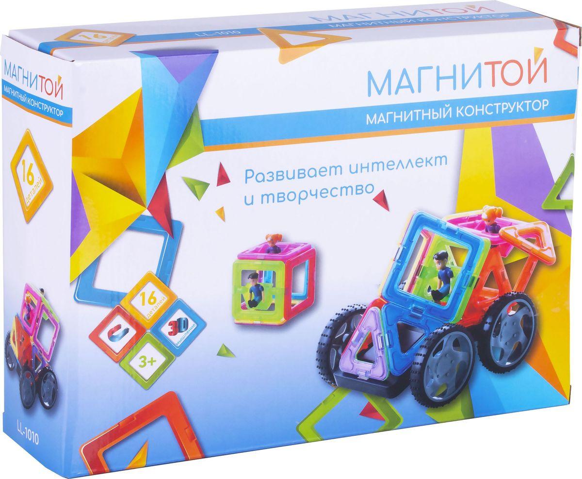 Конструктор Магнитой Машинка, LL-1010, магнитный, с 2 героями, 16 деталейLL-1010Магнитой представляет вашему вниманию детский магнитный конструктор с магнитными вставками внутри. Магнитой – это потрясающий бренд, сочетающий в себе приятную цену продукции и её высочайшее качество. В состав данного набора входят 16 разноцветных деталей, в том числе колёса и 2 фигурки героев. С ними ребенок сможет самостоятельно собрать машинку с колёсиками и пассажирами или же дополнить ими другие более сложные сборные модели. Сборка конструктора развивает творческие способности, внимание, усидчивость, логическое мышление, фантазию, мелкую моторику и цветовое восприятие.