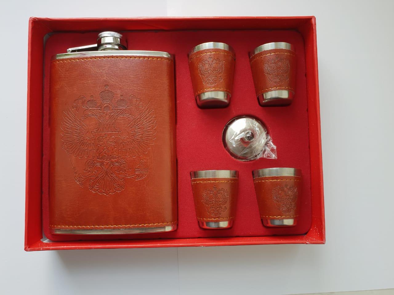 Фляга Markclub подарочный набор ZCH-13, светло-коричневый подарочный набор чаем и медом