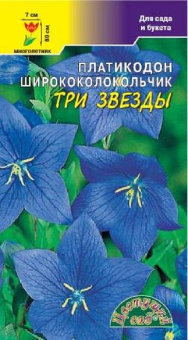 Семена Цветущий сад