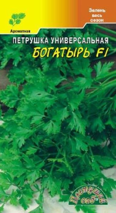 Семена Цветущий сад Петрушка Богатырь универсальная , 2 г4607021804042Представляем популярный гибрид петрушки универсального назначения. Период от всходов до технической спелости зелени-55 дней,корнеплода 150 дней. Растение образует полураскидистую розетку, листья темно-зеленые. Корнеплод крупный выровненный, длиной 18-20 см, массой 110-120 г. Мякоть сочная, белая, обладающая отличными вкусовыми качествами. Ценность гибрида: холодостойкость, устойчивость к заболеваниям. АГРОТЕХНИКА Выращивается прямым посевом семян в грунт ранней весной или под зиму в конце октября - начале ноября. Глубина заделки семян не более 0,5 см. Посев производят рядовым способом, расстояние между рядами до 25 см. Всходы прореживают, дальнейший уход заключается в подкормках, поливах, прополке, рыхлении почвы. Рекомендуем!