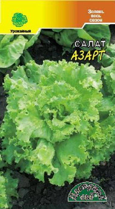 "Семена Цветущий сад ""Салат Азарт"", 0,5 г"
