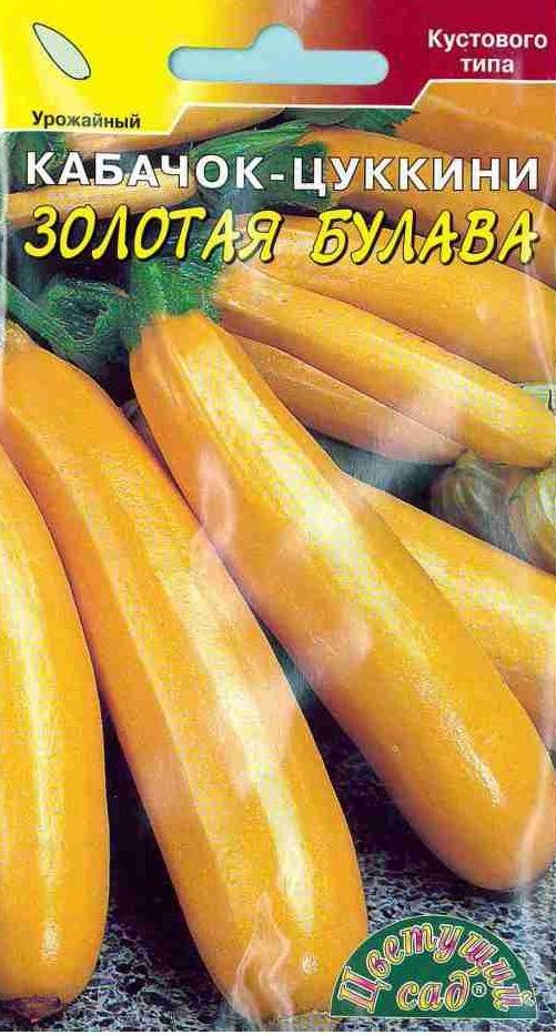 Семена Цветущий сад Кабачок Золотая булава Куст, 1 г4607021805698Представляем скороспелый сорт цукини.Растение кустового типа.Период от всходов до сбора урожая 45 дней.Плод цилиндрический,ярко-желтый,весом до 0,9кг.Мякоть белая,сочная,отличных вкусовых качеств.Ценность сорта:выровненные корнеплоды оригинальной окраски;урожайность до 20кг/м?,устойчивость к основным заболеваниям. АГРОТЕХНИКА Выращивают как рассадой,так и прямым посевом семян в грунт.Глубина заделки семян не более 4-5см.В каждую лунку помещают по 2-3семени.В фазе первого настоящего листа всходы прореживают,удаляя более слабые,так чтобы в лунке осталось по одному растению.Для получения более раннего урожая кабачки выращивают рассадным способом.В грунт рассаду высаживают обычно в конце мая-начале июня,когда минует угроза заморозков,в возрасте 30-35 суток.Дальнейший уход заключается в регулярных поливах,подкормках и рыхлении почвы.
