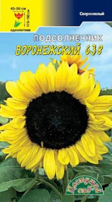 Семена Цветущий сад Подсолнечник Воронежский 638 , 3 г подсолнечник воронежский 638 гавриш 10 г