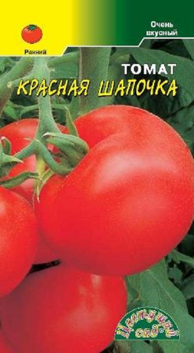 """Семена Цветущий сад """"Томат Красная шапочка"""", 0,05 г"""