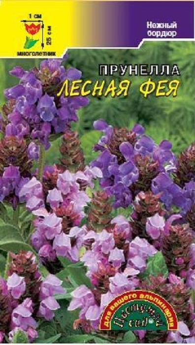 Семена Цветущий сад Прунелла Лесная Фея многолетняя Смесь, 0,1 г4607021809863Прунелла - почвопокровное растение, в культуре с 1891 году. Стебли приподнимающиеся, высотой до 25 см. Листья довольно широкие, темно-зеленые, цельные, яйцевидные, с сердцевидным основанием, расположены супротивно. Цветки в густых колосовидных соцветиях из скученных шестицветковых ложных мутовок, пурпурные, белые, розовые или фиолетовые. Растение великолепно смотрится в миксбордерах, на склонах и каменистых горках. АГРОТЕХНИКА. Выращивается как рассадным способом, так и прямым посевом семян в грунт с мая по июль. Предпочитает полутень, но может расти и на солнечных местах, относительно засухоустойчива. К почвам нетребовательна, хорошо растет на любых питательных почвах с обязательным мульчированием весной. Рекомендуем!
