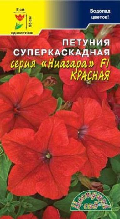 """Семена Цветущий сад """"Петуния Суперкаскадная Ниагара F1 Красная"""", 10 семян"""