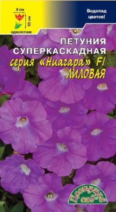 Семена Цветущий сад Петуния Суперкаскадная Ниагара F1 Лиловая, 10 семян петуния суперкаскадная бургунди f1 аэлита 10 шт