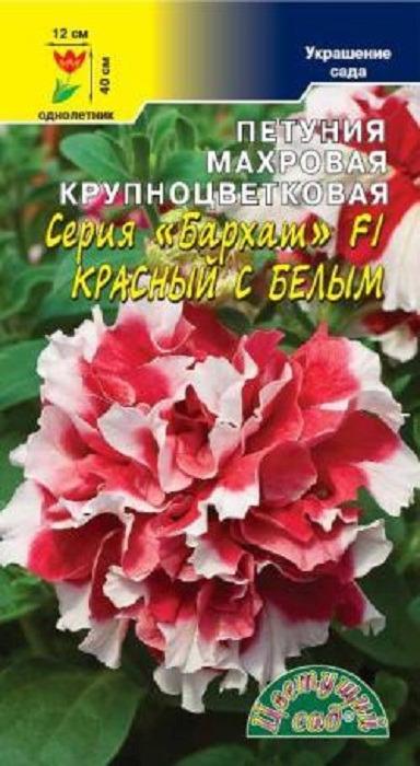 "Семена Цветущий сад ""Петуния Бархат Красная с белым махровая"", 10 семян"