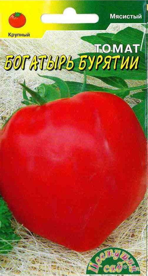 Семена Цветущий сад Томат Богатырь Бурятии, 0,05 г цена