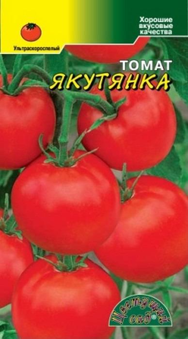 Семена Цветущий сад Томат Якутянка, 0,05 г4607021814331Ультраскороспелый (85-96 дней). Сорт для открытого грунта и пленочных укрытий. Растение детерминантное, высотой 30-40 см. Рекомендуется для употребления в свежем виде, цельноплодного консервирования и переработки на томатопродукты Лист среднего размера, зеленый. Плод округлый, слаборебристый. Окраска незрелого плода зеленая, зрелого - красная. Масса плода 70-100 г. Вкусовые качества свежих плодов хорошие. Содержание сухого сахара до 1,9%. Ценность сорта: дружное формирование урожая, выравненность плодов, высокий выход товарной продукции, пригодность их к консервированию. АгроТЕХнИ КА Томаты выращивают рассадным способом. Перед посевом семена обеззараживают в растворе марганцовокислого калия, промывают чистой водой, замачивают. Глубина заделки семян не более 0,5 см. При температуре 18-25°С всходы появляются через 5-6 суток. В фазе 1-2 настоящих листьев проводят пикировку. Дальнейший уход заключается в подкормках минеральными удобрениями, поливах, рыхлении почвы, закаливании. В грунт рассаду высаживают в конце мая начале июня, когда минует угроза заморозков, в фазе цветения первой кисти. Возраст растений 60-65 суток. В каждую лунку при посадке вносят горсть перегноя и проводят обильную влагозарядку. В течение лета необходимы нечастые, но обильные поливы и подкормки.