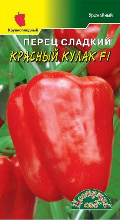 "Семена Цветущий сад ""Перец Красный Кулак F1"", 0,1 г"