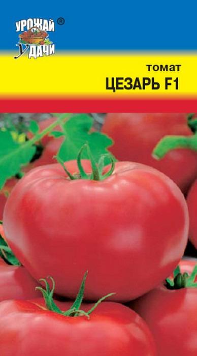 Семена Урожай уДачи Томат Цезарь F1, 0,05 г4607127321306Ультраранний гибрид! Период от всходов до созревания 85 дней. Растение высотой до 80 см. Плоды ярко-красные, выровненные, без зеленого пятна у основания, мясистые, массой до 150 гр, отличных вкусовых качеств. Рекомендуется для производства суперранней продукции в открытом грунте и пленочных укрытиях. Используется для консервирования и салатов. Агротехника: Для томата пригодны нетяжелые, высоко плодородные почвы. Хорошие предшественники – огурцы, капуста, бобовые, лук, морковь. На рассаду семена высевают в конце марта – начале апреля на глубину 2-3 см. Пикировка – в фазе 1-2 настоящих листьев. Рассаду подкармливают 2-3 раза полным удобрением. За 7-10 дней перед высадкой рассаду начинают закалять. В открытый грунт рассаду высаживают в возрасте 55-70 дней, когда минует угроза заморозков (для Нечерноземной зоны – 5-10 июня). Схема посадки 70х30 – 40 см. Густота посадки: детерминантные сорта 7-9 растений на 1 кв.м, индетерминантные сорта – 3-4 растения на 1 кв.м. В дальнейшем растения регулярно поливают. Для полива используют теплую воду. В течение вегетации применяют 2-3 подкормки растений. Низкорослые томаты в основном не требуют пасынкования и подвязки.