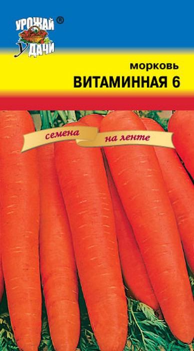 """<b>Семена</b> на ленте Урожай уДачи """"<b>Морковь Витаминная 6</b>"""", 7 м ..."""