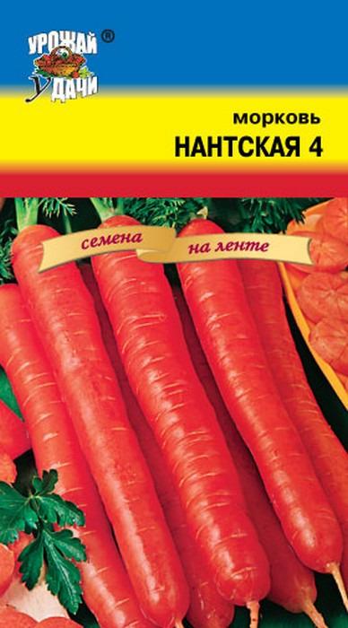 Семена на ленте Урожай уДачи Морковь Нантская 4, 7 м семена морковь нантская 4 2 г