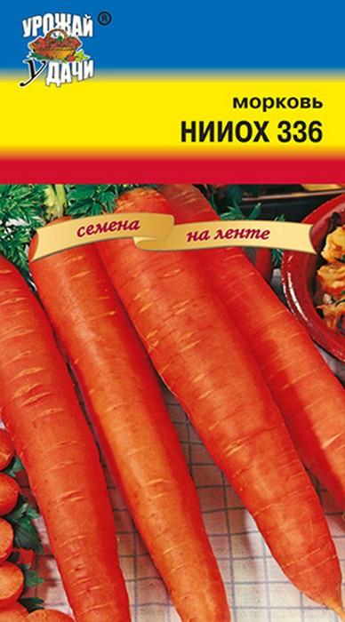 Семена на ленте Урожай уДачи Морковь НИИОХ 336, 7 м семена морковь нантская 4 2 г
