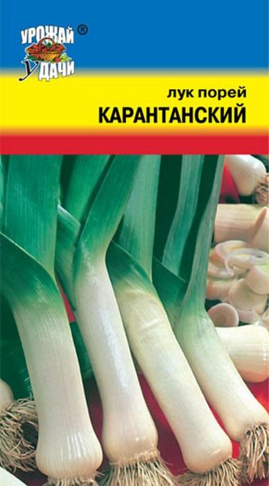 Семена Урожай уДачи Лук порей Карантанский, 0,5 г семена агроуспех лук порей карантанский поздний 25495 1 г