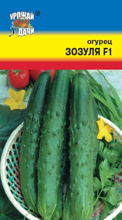 Семена Урожай уДачи Огурец Зозуля F1, 0,25 г цена